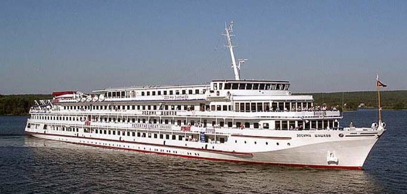 MS Shashkov ile Volga Volga